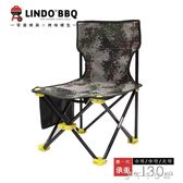 戶外超輕便攜式多功能折疊椅子 釣魚椅沙灘椅簡易折疊凳子 千千女鞋YXS