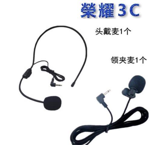 耳麥 擴音器耳麥頭戴式有線麥克風小蜜蜂教師專用教學領夾話【寶貝 新品】