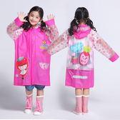 透明學生少兒兒童雨衣帥氣男童夏季罩四季幼兒裝備帽子 sxx2281 【大尺碼女王】