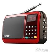 收音機 老年老人迷你小音響插卡小音箱小型新款便攜式播放器隨身聽mp3