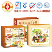 【京工】 健康養生禮盒 (5包6款口味/盒)共30入