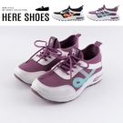 [Here Shoes]3.5CM休閒鞋 舒適乳膠鞋墊/減震氣墊 皮革網布楔型厚底綁帶運動休閒鞋-ANH77