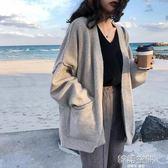 秋冬新款慵懶風寬鬆百搭針織開衫外套外搭學生純色口袋長袖毛衣女 韓語空間