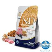 法米納 ND挑嘴成貓天然糧-羊肉藍莓 1.5kg*2包組(A312B06-1)