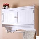 防水防潮浴室吊櫃掛牆式衛生間壁掛櫃牆上收納置物櫃儲物櫃壁櫃子