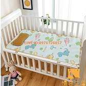 嬰兒涼席幼稚園午睡藤席寶寶兒童床冰絲席子透氣雙面【慢客生活】