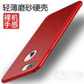 Sony XZ1 Plus 手機殼 超薄磨砂硬殼 全包邊防摔 裸感保護殼 保護套 手機套 XZ1Plus XZ1P XZ1+