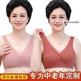 【2件裝】媽媽內衣女前扣文胸中老年人背心式大碼胸罩無鋼圈純棉【貼身日記】
