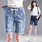 大尺碼五分褲 松緊腰牛仔短褲女2019夏季寬鬆顯瘦高腰短褲彈力胖mm中褲 DJ10462【優品良鋪】