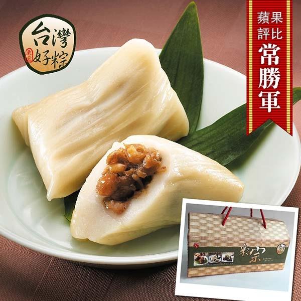 台灣好粽.蘋果評比常勝軍-客家香菇粿粽(110g×5入×1盒)(提盒)﹍愛食網