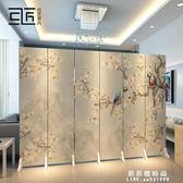 屏風 花鳥中式屏風隔斷客廳摺疊移動簡約現代客廳小戶型玄關布藝摺屏 果果輕時尚NMS