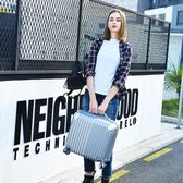 迷你登機箱旅行商務拉桿箱18寸行李箱包【不二雜貨】