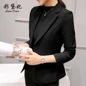 西裝外套春夏新款修身韓版大碼長袖時尚休閒西服女 mc8563『東京衣社』