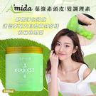 Amida葉綠素頭皮/髮調理素1000ml