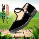 平底鞋 老北京布鞋中跟女黑色工作鞋女鞋媽媽鞋平底柔軟底 交換禮物