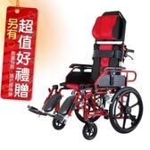 必翔銀髮 手動輪椅 PH-185A 高背躺式手動輪椅 輪椅補助B款 附加A款B款 贈 熊熊愛你中單