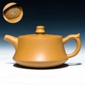 紫砂壺宜興老紫砂壺純全手工正宗名家柱礎壺功夫茶具套裝球孔家用泡茶壺 特賣