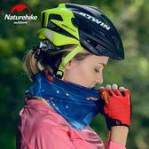 NH挪客 戶外運動魔術頭巾男女圍脖脖套 騎行釣魚百搭套頭防曬面罩名品匯