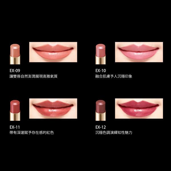 Kanebo佳麗寶 COFFRET D OR輕透粉潤口紅3.9g(4色任選)