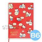〔小禮堂〕Hello Kitty 201...