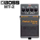 【非凡樂器】BOSS MT-2 Metal Zone金屬破音效果器 / 贈導線 公司貨保固