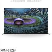 SONY索尼【XRM-85Z9J】85吋聯網8K電視