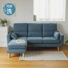 沙發 沙發床 沙發椅 可全拆洗【Y0004】Vega Norman北歐舒適L型布沙發 完美主義ac