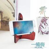 木質折疊手機架懶人平板支架