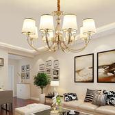 歐式客廳吊燈簡約後現代水晶溫馨臥室餐廳吸頂燈簡歐房間吊燈具台北日光NMS