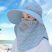 戶外遮臉太陽帽