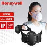 【美國Honeywell】N95防疫智慧型動空氣清淨機(黑/白)
