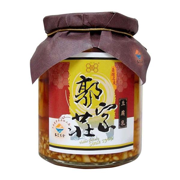 (團購價12罐只要1899元,現省261元再享免運!)《好客》原味豆腐乳(480g/罐)_C013034