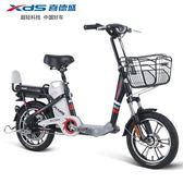 電動車2C精英版電動自行車48V鋰電車成人代步電瓶車 熊熊物語
