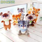 貓咪公仔毛絨玩具大臉貓玩偶布娃娃