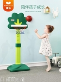 籃球架 澳樂兒童籃球架寶寶可升降投籃架籃球框室內外男孩球類小孩玩具 mks新年禮物
