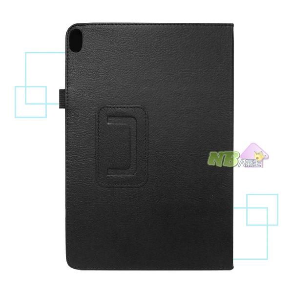 Lenovo Tab M10 TB-X605F 荔枝紋 可立式 磁吸式 皮套