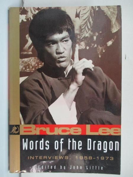 【書寶二手書T1/大學教育_EAU】Words of the Dragon: Interviews 1958-1973