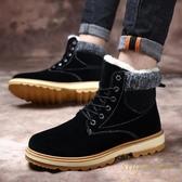 雪地靴男士高筒棉鞋防水馬丁靴工裝靴子冬季加厚【繁星小鎮】