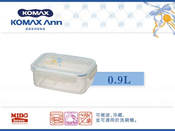 KOMAX『韓國高美斯73004 藍緞長型保鮮盒』0.9L《Mstore》