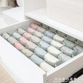 內衣收納盒放內褲襪子分格抽屜式塑料整理格子分隔板蜂窩收納格子科炫