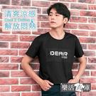 【TS1110】DEAR燙金萊卡彈力圓領短T 竹節棉 涼感 透氣(共二色)● 樂活衣庫