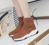 韓版秋季新款女靴磨砂靴子女套腳休閒短靴百搭襪子鞋·蒂小屋