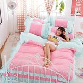 床上用品韓版蕾絲床裙四件套床單被套1.5/1.8/2.0m床花邊公主雙人 【萬聖節促銷】