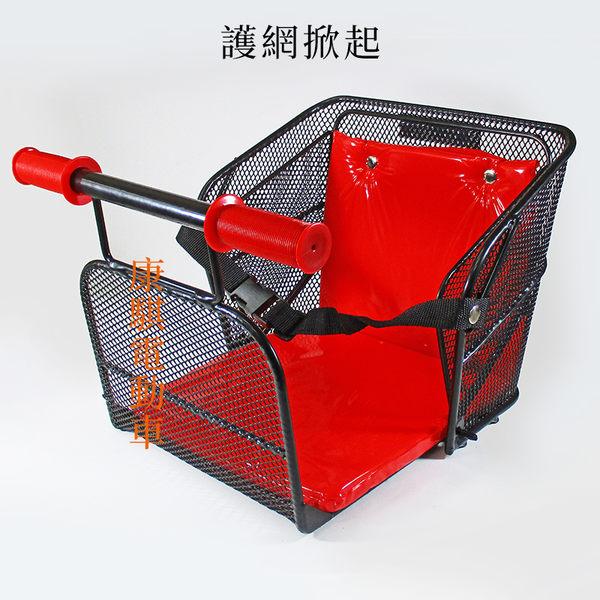 兒童座椅 腳踏車 安全座 兒童椅 置物籃【康騏電動車】專業維修批發零售/電動機車