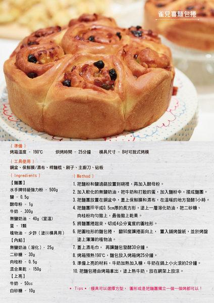 《聯華實業》水手牌特級強力粉/1kg【優選高筋麵粉】