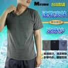 【台灣製】涼感V領短袖衫 男性/男用/內衣/內著/內穿外穿皆可/T恤 MIT 芽比 NONNO YABY N90005