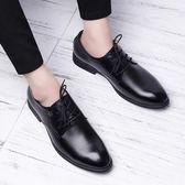 男士皮鞋正裝韓版休閒系帶皮質秋季百搭英倫商務黑色內增高上班鞋