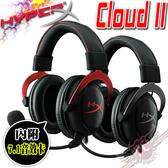 [ PC PARTY ] KINGSTON 金士頓 HyperX CLOUD II 7.1 耳機麥克風