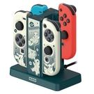 【玩樂小熊】 Switch NS 寶可夢充電座+JoyCon PC保護殼/組 AD13-001A 四手充電座 握把充電座