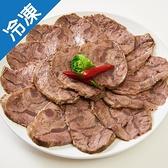 超划算美國嚴選冷凍牛腱心1.5公斤【愛買冷凍】